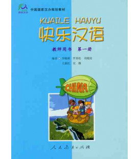Kuaile Hanyu Vol 1 - Teacher's Book