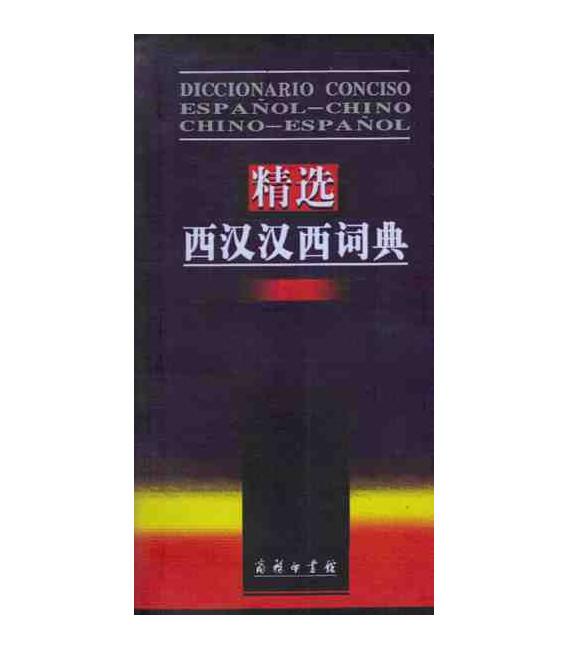 Diccionario conciso español-chino / chino-español