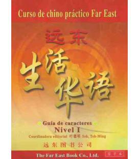 Curso de chino práctico Far East 1 - Guía de caracteres