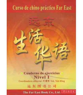 Curso de chino práctico Far East 1 - Cuaderno de ejercicios