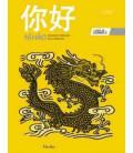 Nihao 2- Libro de Curso (Incluye 4 CD)