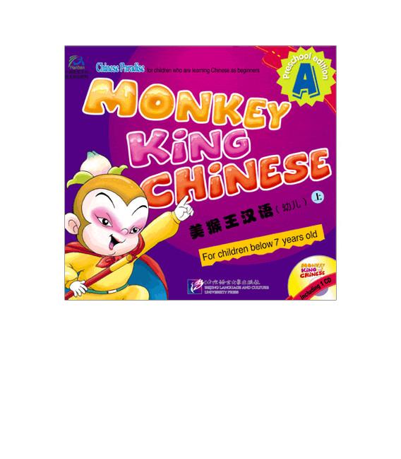 Monkey King Chinese Textbook Preschool A (Incluye CD)