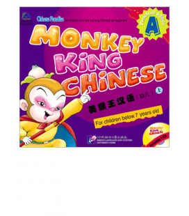 Monkey King Chinese Textbook Preschool A (CD included)