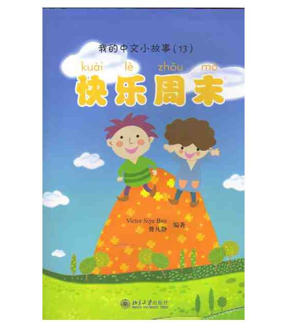 """Kuaile Zhoumo - """"Fin de semana Feliz"""" - (Incluye CD MP3)"""