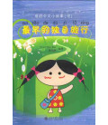 Xiao Pang (CD included MP3)
